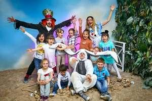 Алиса в Стране чудес. Kids