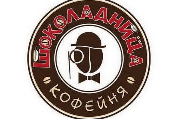 Шоколадница на пл. Минина и Пожарского