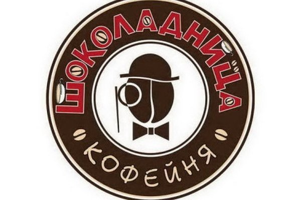 Шоколадница на Родионова