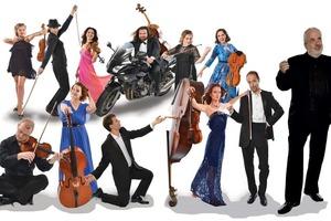 Камерный оркестр Kremlin