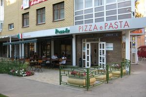 Pronto PIZZA e PASTA