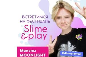 Slime&Play