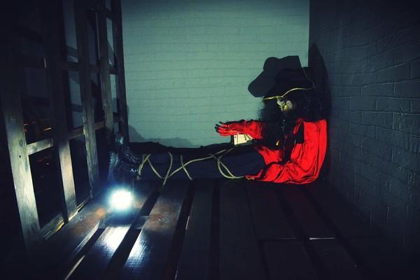Логово Пирата