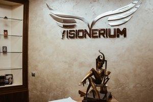 Центр развития личностного роста Visionerium