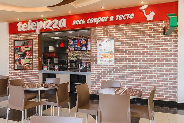 Telepizza на Петроградке