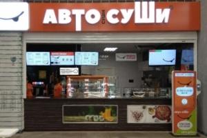 Автоcуши на Б.Покровской