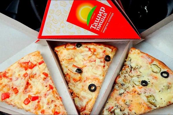 Ташир Пицца в Федяково