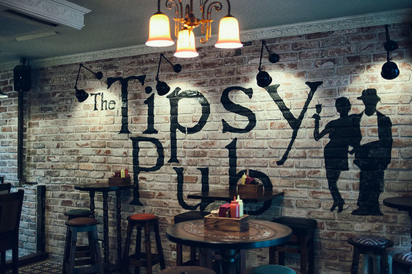 The Tipsy Pub