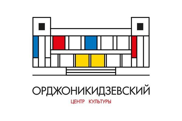ЦК Орджоникидзевский