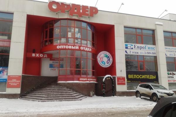 Ордер на Попова