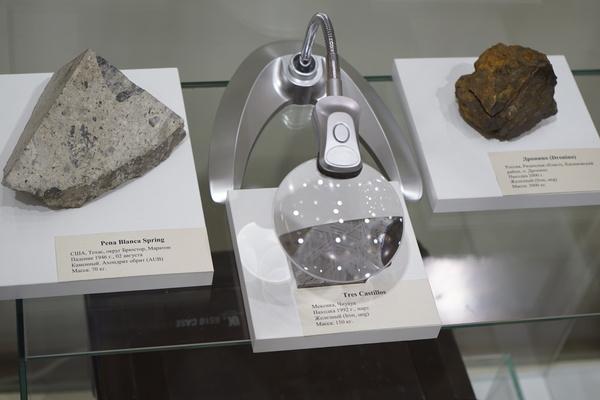 Геологический музей А. А. Штукенберга