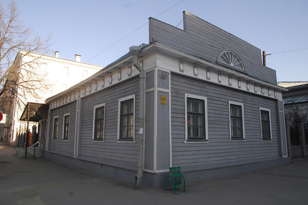 Музей Е. А. Боратынского