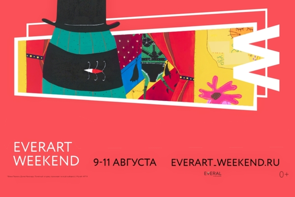 Everart Weekend