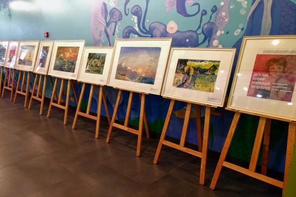 Детская художественная школа имени М.К. Аникушина