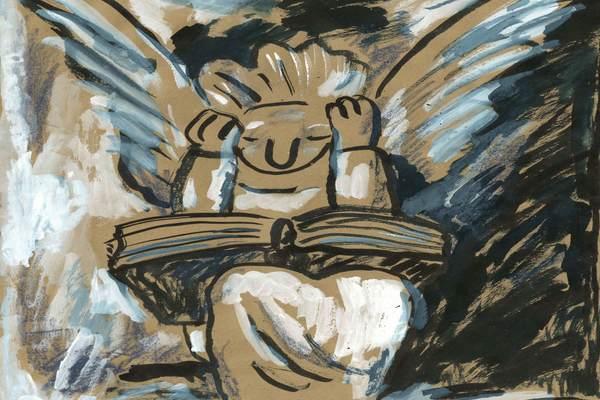 Портрет книги