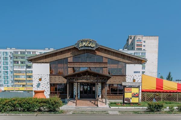 Старый амбар на Чуйкова