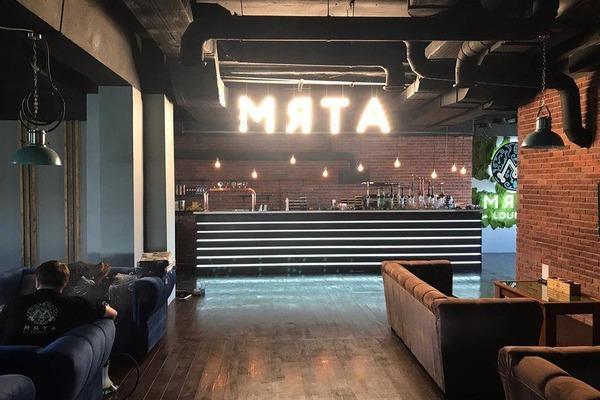 Мята Lounge Митино