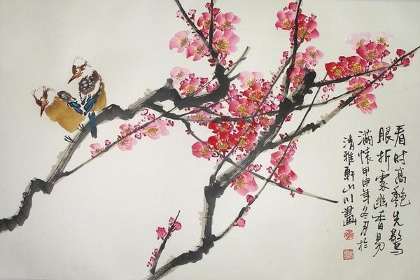 Японское искусство и эстетика