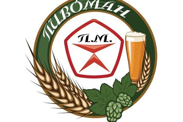 ПивоМан на Бирюзовой
