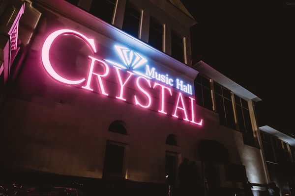 Crystal Music Hall
