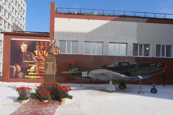 Музей авиации им. А.И.Покрышкина