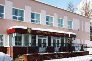 Музей завода им. Г.И. Петровского