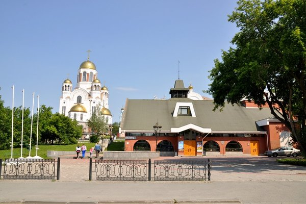 Объединенный музей писателей Урала