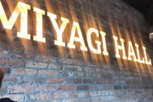 Miyagi Hall