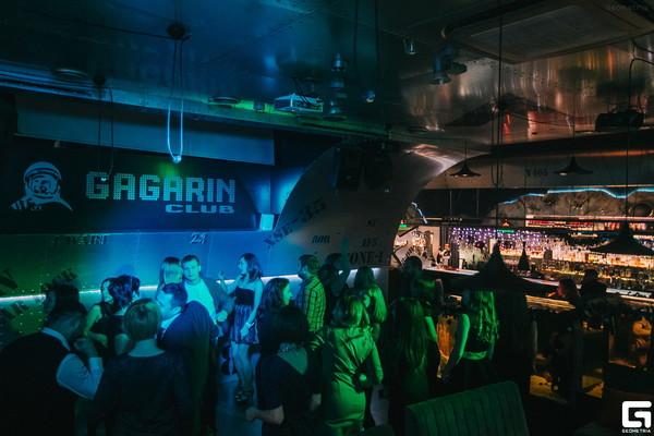 Gagarin Club