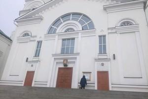 Свято-Никольский просветительский центр