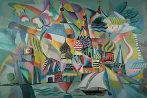 Muntz Art