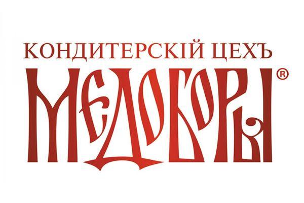Медоборы на Одесской