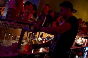 The Liss Bar