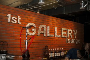 1st Gallery Lounge
