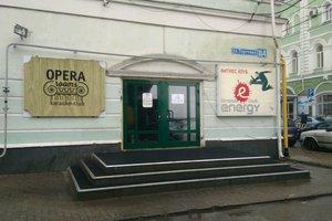 Opera на Торговой