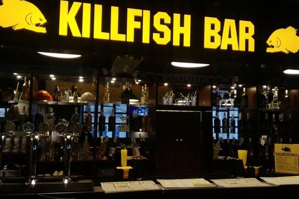 KillFish на Вайнера