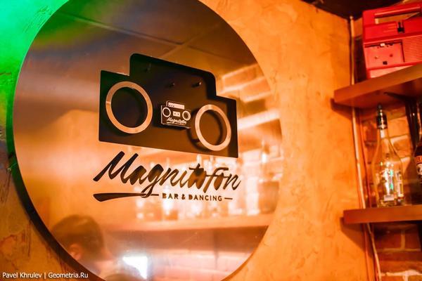Magnitofon Bar&Dancing