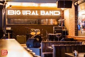 Big Ural Band