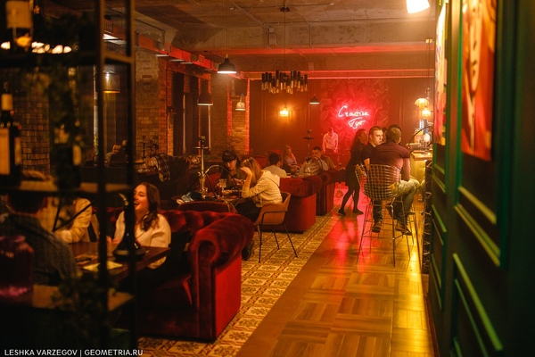 Есенин Lounge