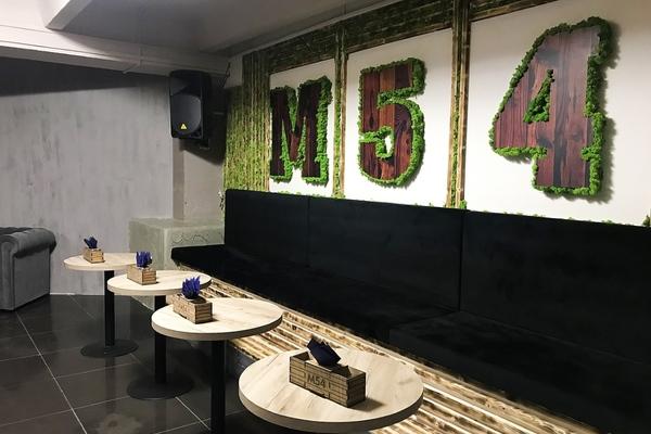 М54 Lounge