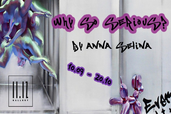 Why So Serious? Анна Селина