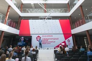 Уральский центр развития дизайна УрГАХУ