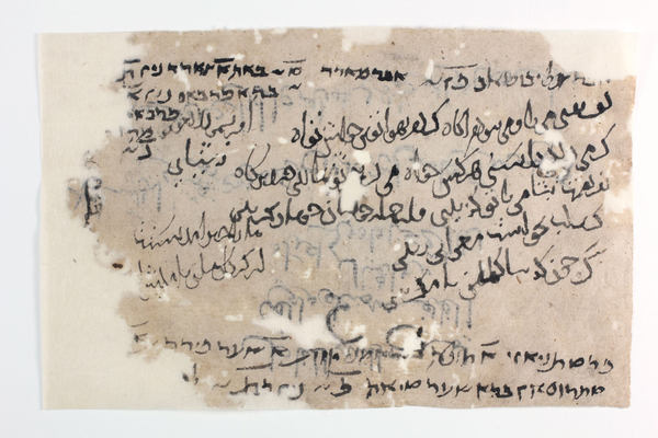 Жизнь в средневековом Хорасане. Гениза из Национальной библиотеки Израиля