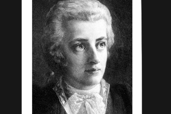 В.А. Моцарт «Свадьба Фигаро»