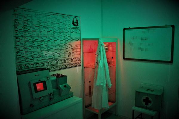 Лаборатория Х