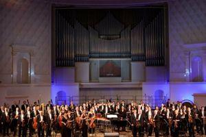 Российский национальный оркестр, дирижер – М. Плетнёв, А. Баева