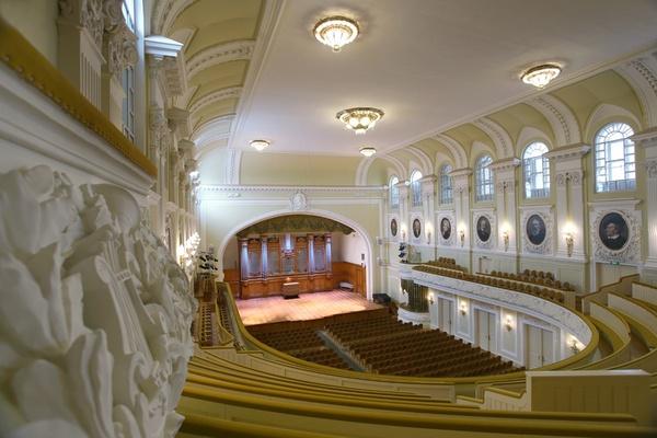 Московская государственная консерватория (МГК) им. П.И.  Чайковского