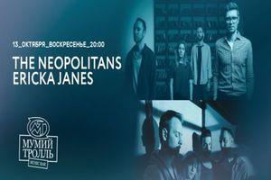 The Neopolitans | Ericka Janes
