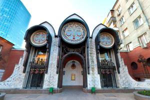 Новосибирский областной театр кукол
