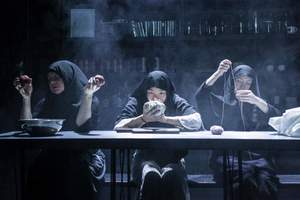 Клятвенные девы